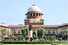 supreme court rejects 5 state petition