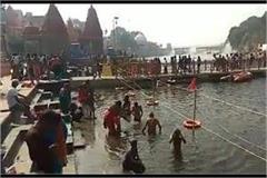 narmada in jabalpur devotees placed in river kshipra in ujjain dip