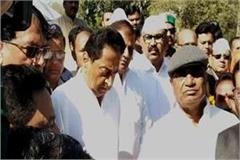 action on the culprits cm kamal nath