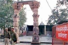 bjp will bring ordinance on ram temple