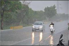 heavy rains and hail storms in up mercury dropped