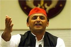 new prime minister is waiting for the nation akhilesh