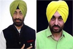 sukhpal khaira siste in law sarpanchi lost