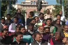 bjp leader who did not show himself against congress vande mataram