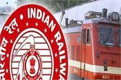 good news for train passengers
