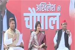 bjp is working on rename his cheating says akhilesh yadav