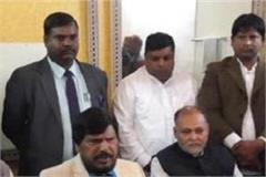 ramdas athawale the benefit of the reservation given to the people