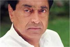 cm kamal nath declares caste in the caste strong rapidity of sapaks