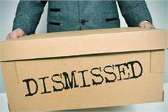 3 teacher dismissed by dgsc