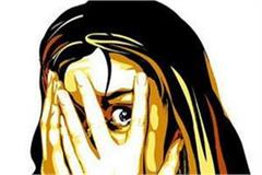 gang rape from minor girl in mewat