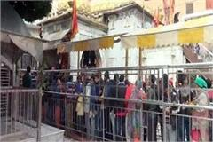thousands of pilgrims attend in maa jawala s court on first day of new year