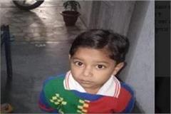 accident child in death