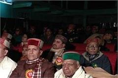 bjp candidate from mandi lok sabha seat final