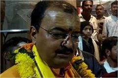 when lord wants to build ram temple then keshav prasad maurya