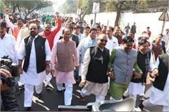 speaker selected among ruckus bjp did walkout