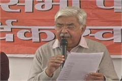 vhp disagrees with pm statement on ram temple