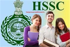 group d s result haryana s 18 218 youth get jobs