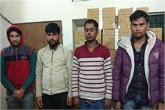 4 robbers arrested for robbing truck full of mobile