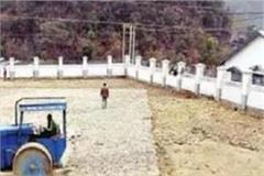 4 000 student of chamba college will get sports facilities