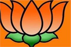 bjp s disappointment over hand