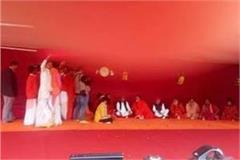 akhilesh yadav will arrive in kumbh mela