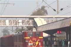 kurukshetra electric railway line to be received from narwana