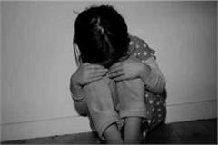 rape with 6 year old girl