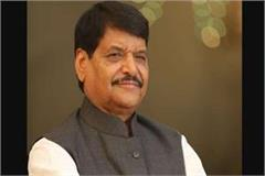 shivpal released the list of 31 candidates