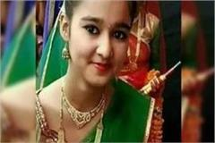 sanskriti rai massacre stf murders inami badmash from punjab arrested