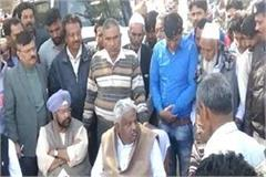 public hearing by putting roadside chair areef akeel