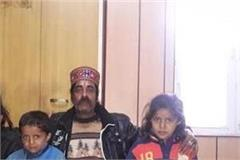 helping 3 orphaned children of the village
