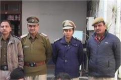 5 6 gram chitta recovered from four youths in mandi