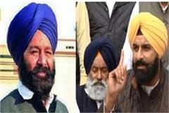 sher singh resides suspended from akali dal