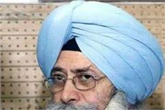 hs phoolka sikh sewa community