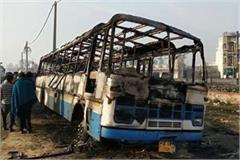 a sudden fire in parked bus of haryana roadways see video