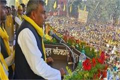 rajbhar increases the bjp s difficulties