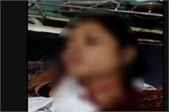 a knife attack on the woman s throat