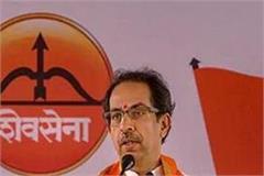 shiv sena attack modi government about gst