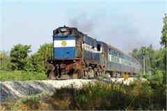 intercity will stop at pachpadva railway station from monday