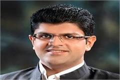 dushyant chautala re elected cttf chairman post