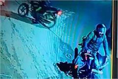 cctv footage of attacker on jaydev urf jd