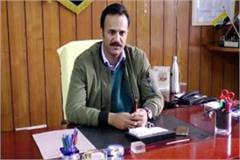 arjit sen thakur took charge of sp hamirpur know what is their priority