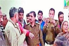 tehsildar transferred to liquor drunk