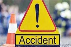 unknwon vehicle hit the woman painful death