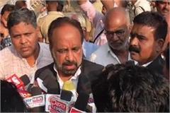 bjp legislator said this is the history of democracy black day