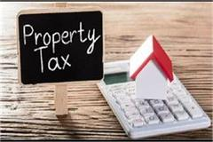defaulter will have to pay property taxes