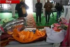 arrest of sri guru granth sahib in ropar accused arrested