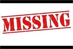 3 minors went missing in suspicious circumstances police investigation