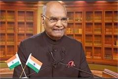 pravasi bharatiya samman