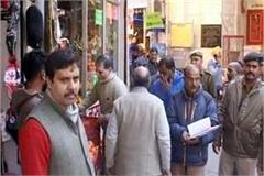 city council action on encroachment